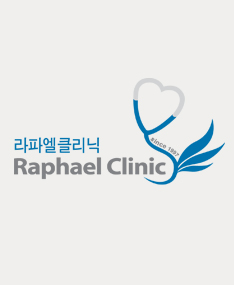 Raphael Clinic Profile image