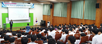 Lecture at Kyeongbuk High School  Uhtaek Oh, Director-General at Brain Science Institute, KIST
