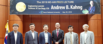 Lecture at Seoul National University Andrew B. Kahng, Professor at UC San Diego, USA