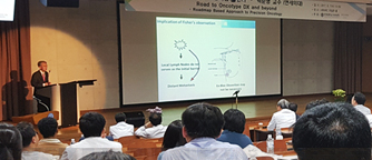 Lecture by Prof. Soonmyung Paik at Yonsei University