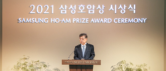 Chairman's Address Hwang Sik Kim, Chairman of the Ho-Am Foundation