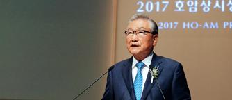 Chairman's Address by Dr. Byungdoo Sohn