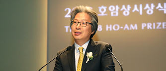 Acceptance remark by Prof. Gou Young Koh, Ho-Am Laureate in Medicine