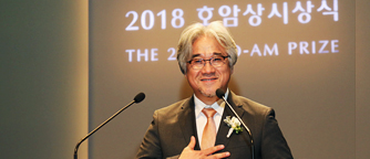 Acceptance remark by Kwangchul Youn, Ho-Am Laureate in The Arts