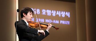 바이올리니스트 스티븐 김 축하연주