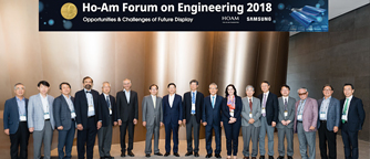 Commemorative photo of Ho-Am Forum on Engineering