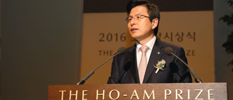 Congratulatory Address by the Honorable Hwang Kyo-ahn, Prime Minister