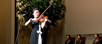 Congratulatory Performance by Violist Hwayoon Lee