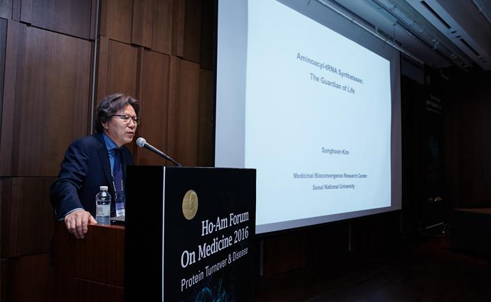 Talk by Dr. Sunghoon Kim