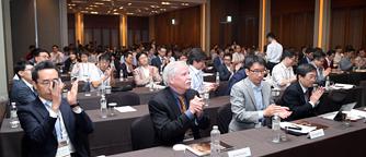 Ho-Am Forum on Engineering