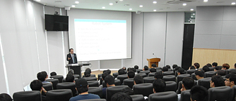 The 2016 Ho-Am Lecture by Dr. Jun Ho Oh