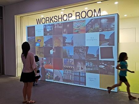 ARTSPECTRUM [χ] Workshop - Discover a Scene