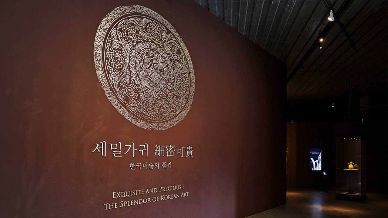 Exquisite and Precious: The Splendor of Korean Art