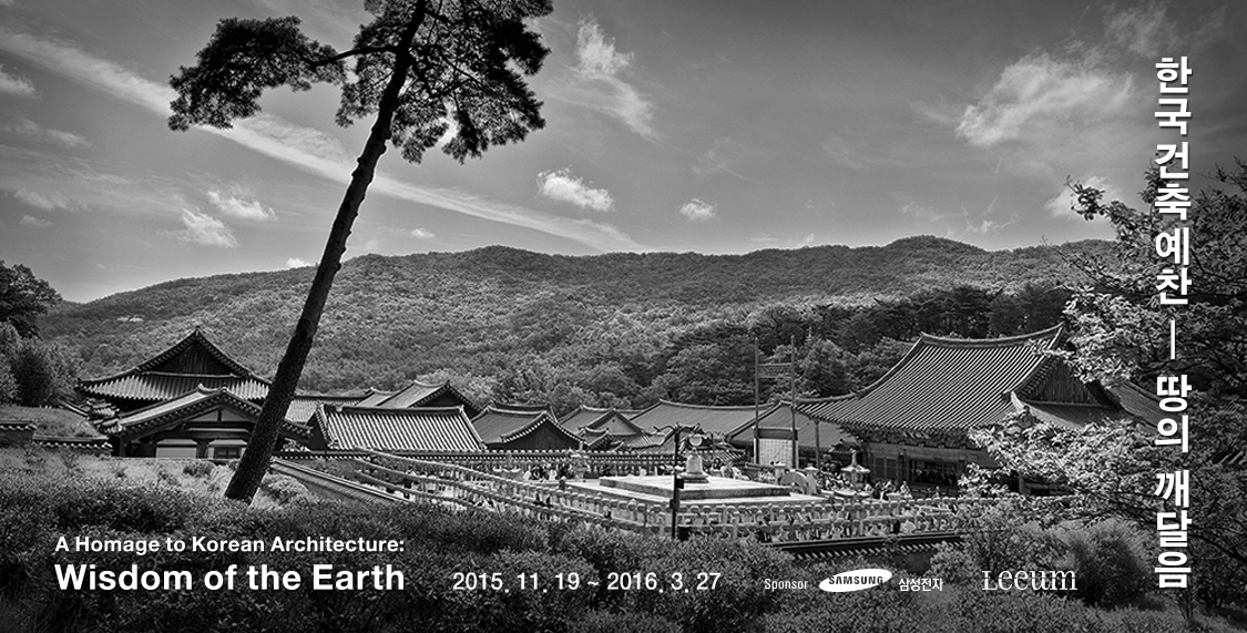 Wisdom of the Earth: A Homage to Korean Architecture