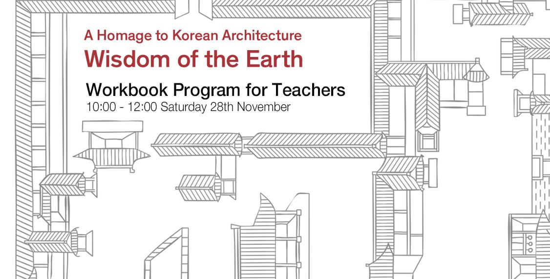 Workbook Program for Teachers