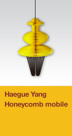 Haegue Yang Honeycomb mobile