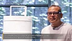 수보드 굽타 - 작가 인터뷰