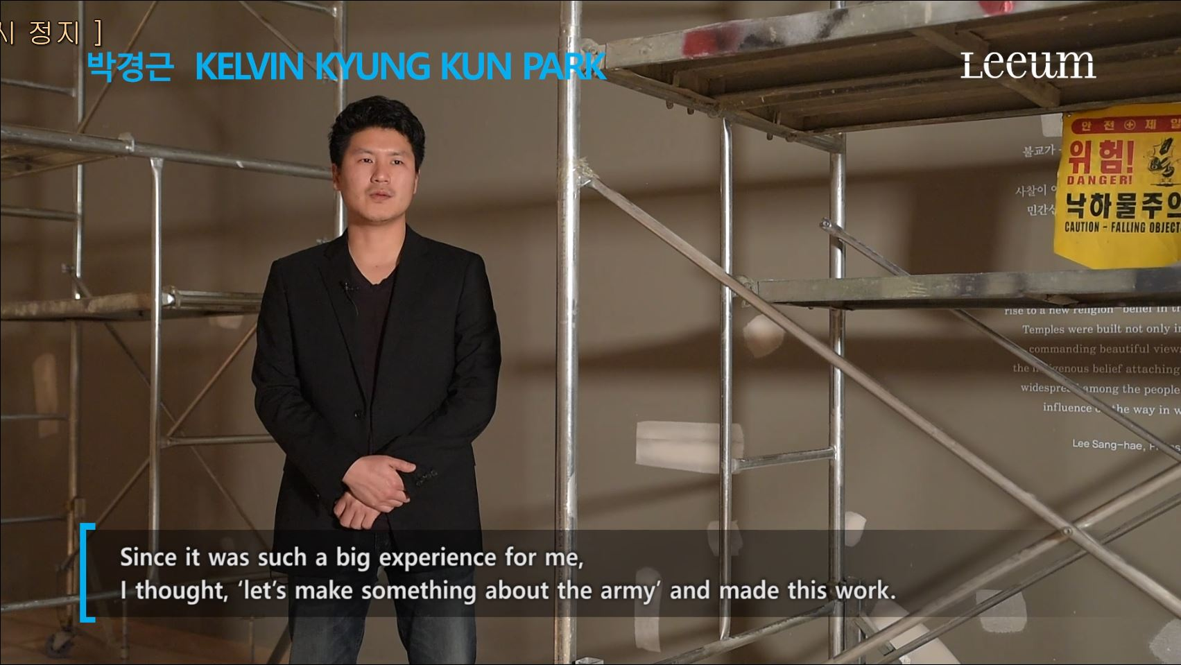 박경근 - 작가 인터뷰