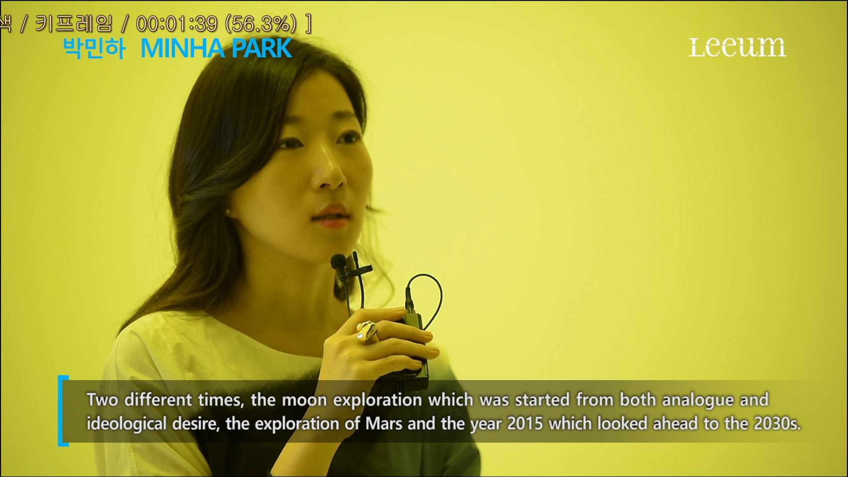 박민하 - 작가 인터뷰
