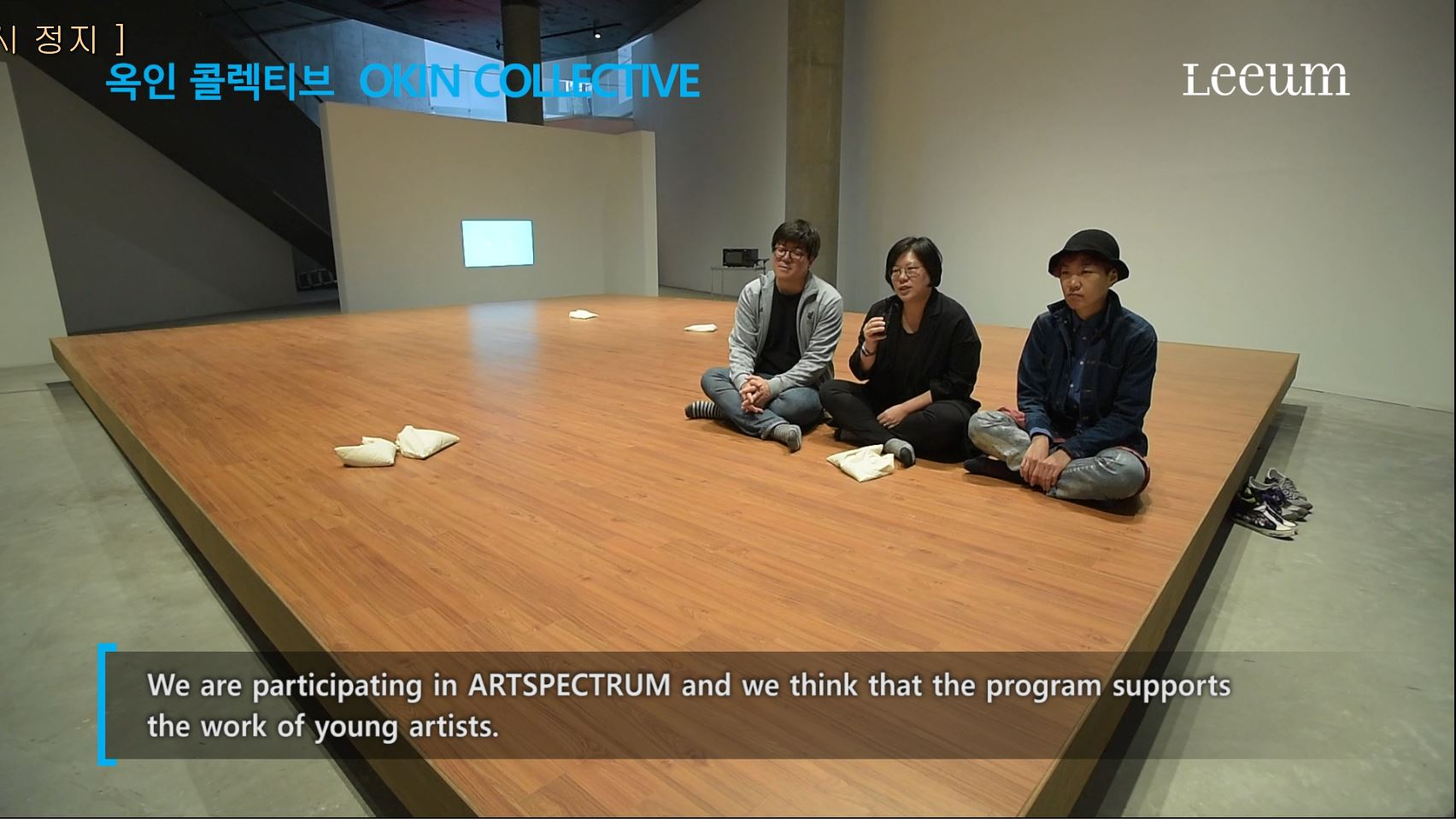 ARTSPECTRUM2016 - Okin Collective