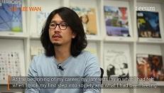 ARTSPECTRUM2014-Lee Wan