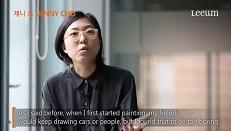 ARTSPECTRUM2014-Jenny Cho