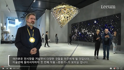 Artist Interview: Olafur Eliasson
