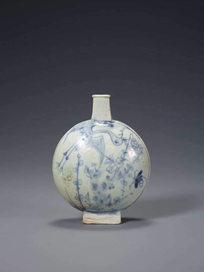 Blue and White Porcelain Flask