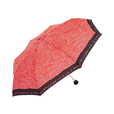 Kim Whanki Umbrella