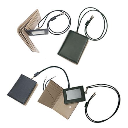 리움 투인원 지갑